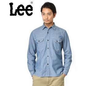Lee リー LT0501-200 シャンブレー ワークシャツ ワンウォッシュ メンズ ミリタリー アメカジ トップス ワークシャツ 長袖 ブランド