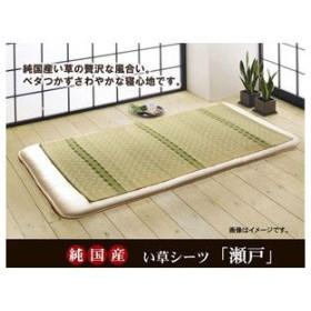 純国産 い草のシーツ(寝ござ) 『瀬戸』 グリーン シングル約88×180cm