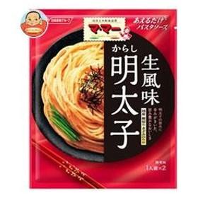日清フーズ マ・マー あえるだけパスタソース からし明太子 生風味 48g×10袋入