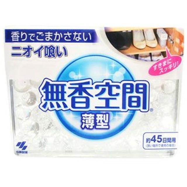 小林製薬 無香空間 薄型 無香タイプ 消臭剤 (140g)