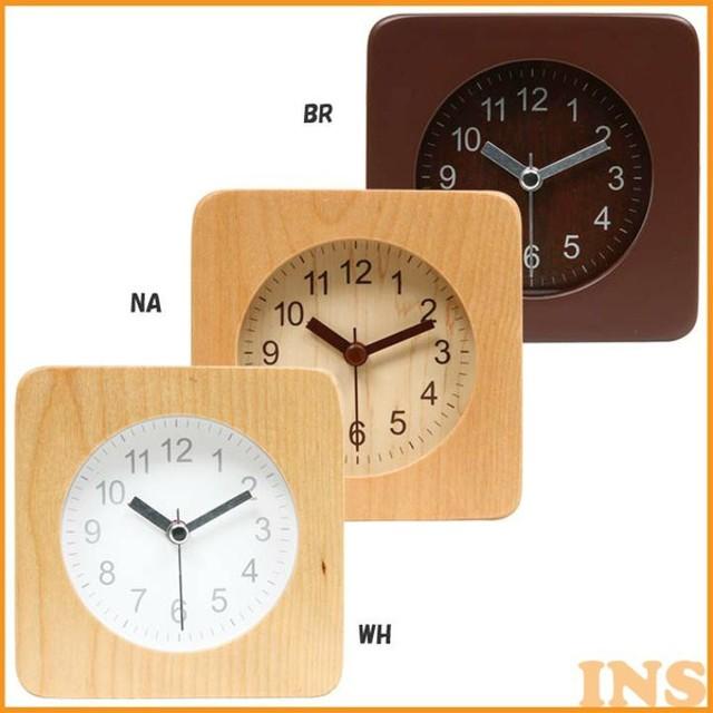 目覚まし時計 アラームクロック 時計 スクエア アラーム 置時計 32705