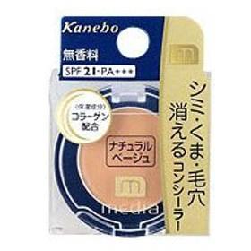 【※】 カネボウ メディア media メディア コンシーラーa 1個 SPF21・PA+++ コラーゲン配合