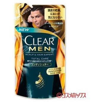クリア(CLEAR) フォーメン(MEN) トータルケア 男性用コンディショナー つめかえ用 280g ユニリーバ(Unilever)