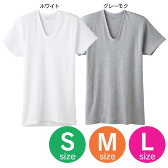 ★Tシャツ メンズ S M L 吸汗速乾 U首シャツ KH5016 グンゼ GUNZE 半袖 吸汗 肌着 紳士用 【メール便】
