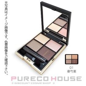SUQQU (スック) デザイニング カラー アイズ #01 優芍薬【メール便可】