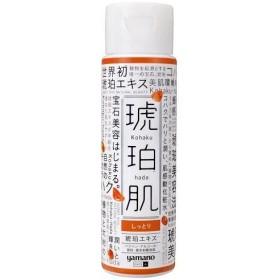 ヤマノ 琥珀肌 化粧水 しっとり