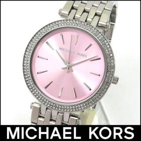 MICHAEL KORS マイケルコース メタル アナログ レディース 腕時計 ピンク 銀 シルバー MK3352