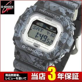 CASIO カシオ G-SHOCK ジーショック GLX-5600F-8 海外モデル メンズ 腕時計 ウレタン 花柄 ボタニカル グレー 逆輸入