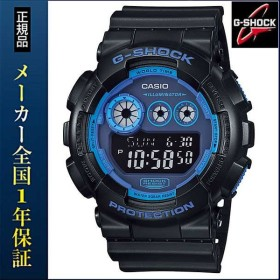 CASIO カシオ bigcase ビッグケース GD-120N-1B2JF メンズ 腕時計 時計 ウォッチ スーパーイルミネーター 国内正規品 ブルー ブラック 黒 BIG CASE
