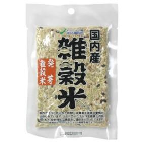 国内産雑穀米 発芽国内産雑穀米 70g