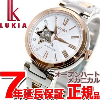 ルキア セイコー メカニカル 自動巻き 腕時計 レディース SSVM034