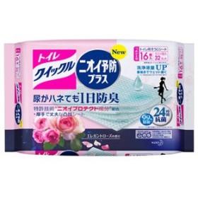 【T】 花王 トイレクイックル ニオイ予防プラス エレガントローズ 詰替 (16枚入) トイレ掃除