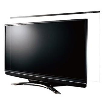 ニデック 58VS型対応 液晶テレビ保護パネル LEQUA GUARD(レクアガード) C2ALGC205807245 返品種別A