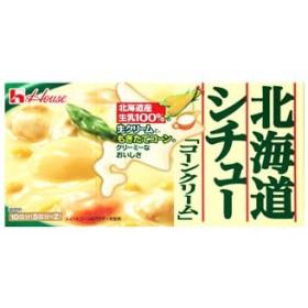 ハウス食品 北海道シチュー コーンクリーム 10皿分 (180g) シチュールウ ※軽減税率対象商品