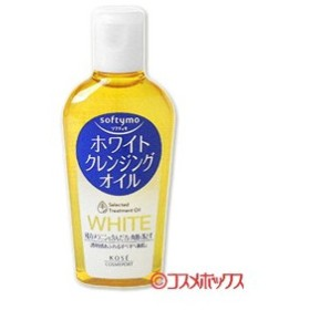 ソフティモ(softymo) ホワイト クレンジングオイル ミニ60ml
