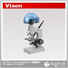 ビクセン CMOSカメラ顕微鏡PC-600V[L19021]