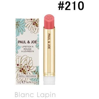 ポール&ジョー PAUL & JOE リップスティックN レフィル #210 黄金のバラ 3.5g [170145]【メール便可】
