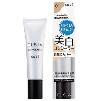 コーセー エルシア(ELSIA) プラチナム コンシーラー SPF25/PA++ 02 標準的な肌色(15g)