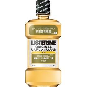 ジョンソン・エンド・ジョンソン 薬用リステリン オリジナル 500ml (医薬部外品)