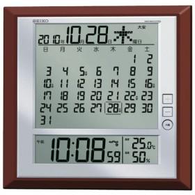 セイコー SEIKO マンスリーカレンダー機能搭載掛置兼用電波時計 SQ421B