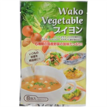 Wako Vegetable ブイヨン 4g×8包 代引不可