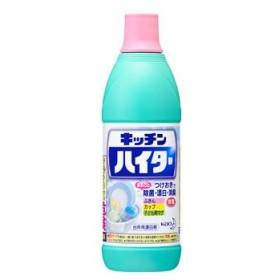 花王 キッチンハイター 小 (600mL) 塩素系台所用漂白剤