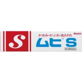 【第3類医薬品】池田模範堂 ムヒS 18g