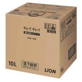 ライオン キレイキレイ 薬用 液体ハンドソープ 業務用 10L 1個