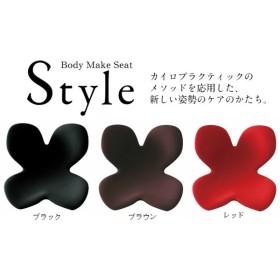 MTG Body Make Seat Style ボディメイクシート スタイル