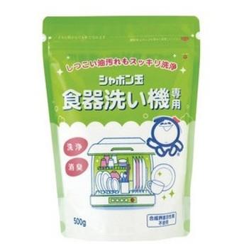 シャボン玉石鹸 食器洗い機専用 500g