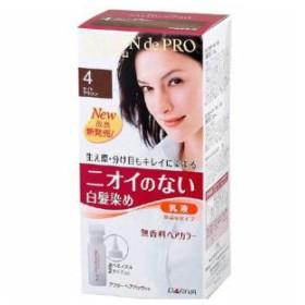 ダリヤ サロンドプロ 無香料ヘアカラー早染め乳液(白髪用)4ライトブラウン1個