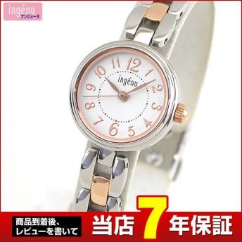 ポイント最大18倍 SEIKO セイコー ALBA アルバ ingenu アンジェーヌ AHJK436 国内正規品 レディース 腕時計 ピンクゴールド シルバー メタル バンド