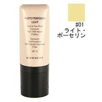 ジバンシイ GIVENCHY フォト・パーフェクション ライト #01 ライト・ポーセリン 30ml 化粧品 コスメ