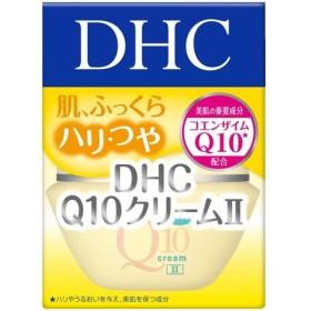 DHC Q10クリームII(SS)20gフェイスクリーム