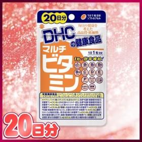 DHC サプリメント マルチビタミン 20日分 20粒(D)