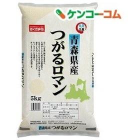 平成30年度産 おくさま印 青森県産 つがるロマン ( 5kg )/ おくさま印