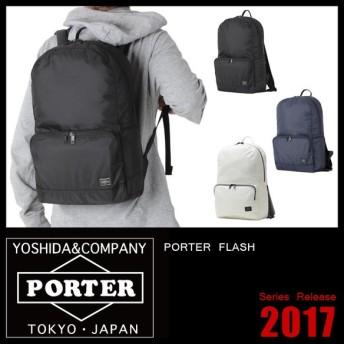 追加最大+24%|吉田カバン ポーター フラッシュ リュック メンズ 17L A4 PORTER 689-05944