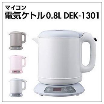 マイコン 電気ケトル0.8L PIERIA 電気ケトル おしゃれ 温度設定 野菜洗浄 DEK-1301 P08Feb15