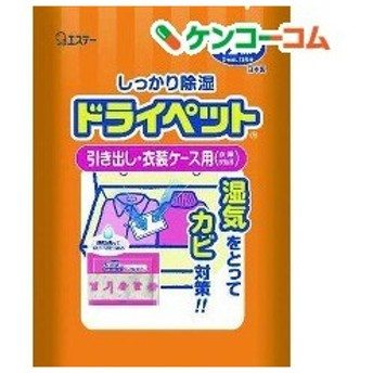 ドライペット 除湿剤 シートタイプ 引き出し・衣装ケース用 (衣類・皮製品用) ( 25g12シート入 )/ ドライペット
