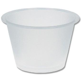 プリンカップ P71-95 (本体) 50個