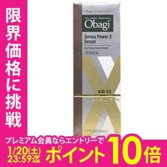Obagi オバジ ロート製薬 ダーマパワーX セラム 50ml cs 【あすつく】
