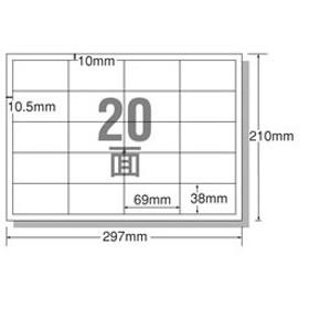 エーワン/PPC(コピー)ラベルA4 20面R型 宛名用 20枚/28261