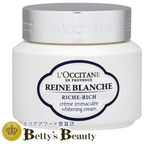 ロクシタン レーヌブランシュ ザ・クリーム  50ml (デイクリーム)  L'occitane