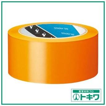 TERAOKA ラインテープ NO.340 オレンジ 50mmX20M 340 ( 340OR50X20 )