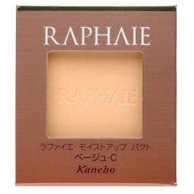 「カネボウ」 ラファイエ モイストアップパクト レフィル (ベージュ-C) 10.5g 「化粧品」