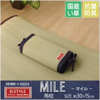 イケヒコ・コーポレーション い草 国産 デニム 高さ調整 『マイル 角枕 』/3644819 デニム/約30×15cm