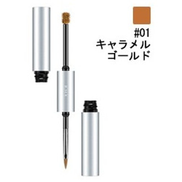 RMK (ルミコ) RMK Wアイブロウカラーズ #01 キャラメルゴールド 5.4g 化粧品 コスメ