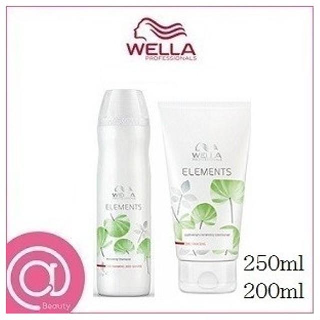 (セット)WELLA ウエラ エレメンツ シャンプー+コンディショナー (250ml・200ml) 順次リニューアル品となります。