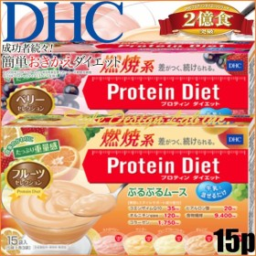 宅配便 ディーエイチシー DHC プロティンダイエット ぷるぷるムース フルーツセレクション 15袋入