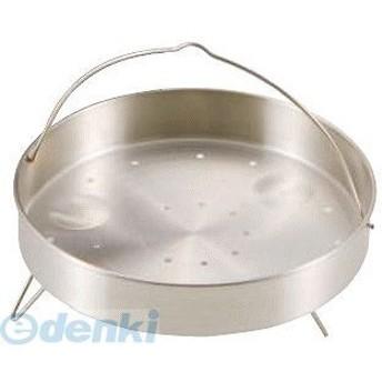 パール金属 H-5037 圧力鍋用蒸し目皿22cm用 H5037【キャンセル不可】